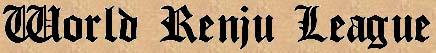 Kuznetsk-Times, Кузнецк, Всемирная Лига Рэндзю